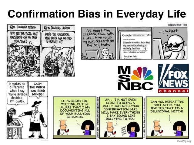 Confirmation bias in my life essay
